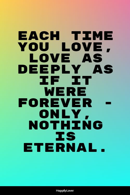 endless feeling love quotes