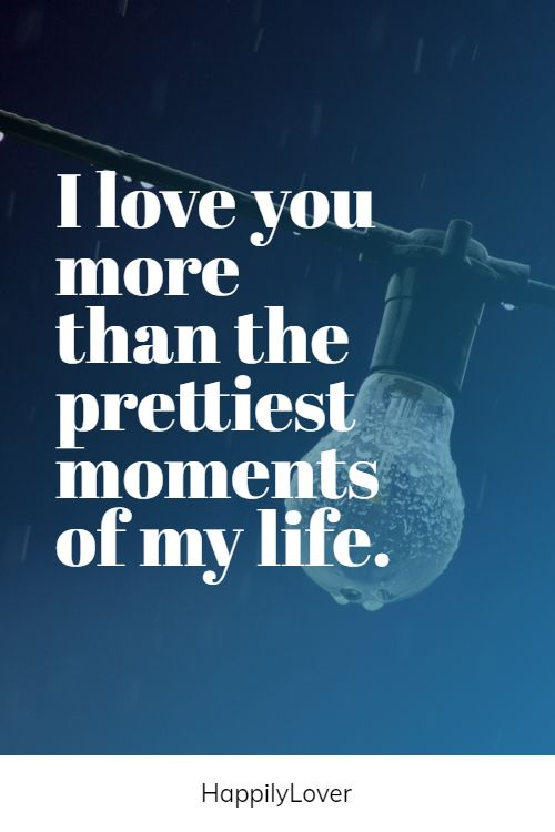 meaningful i love you more than quotes