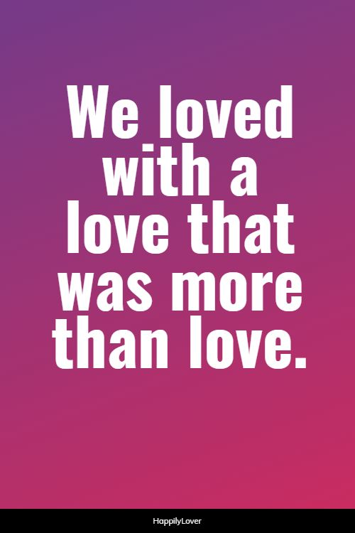 cute wanting love quotes