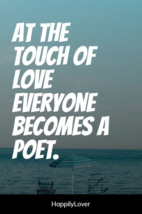 touchable relationship quotes