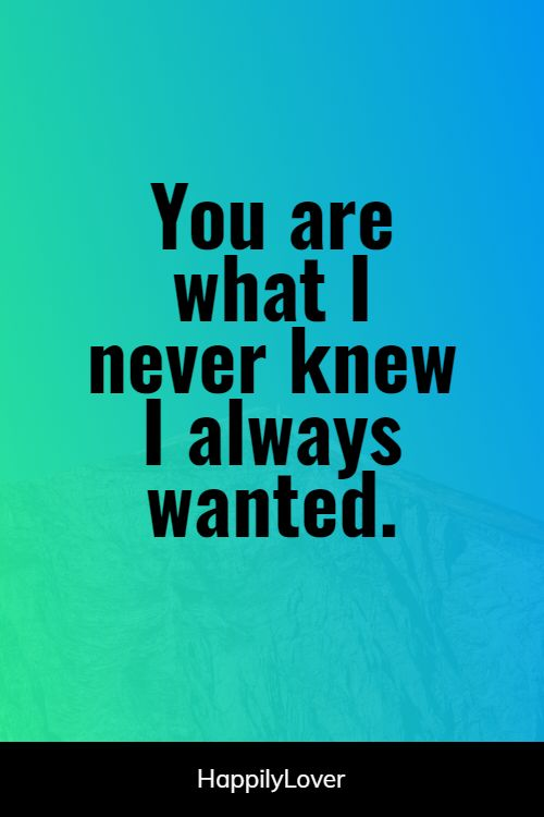 wanted valentine quotes