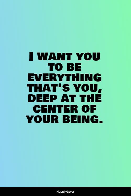 great i want you quotes