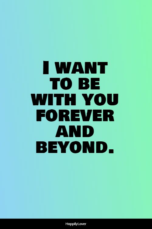 greatest i want you quotes