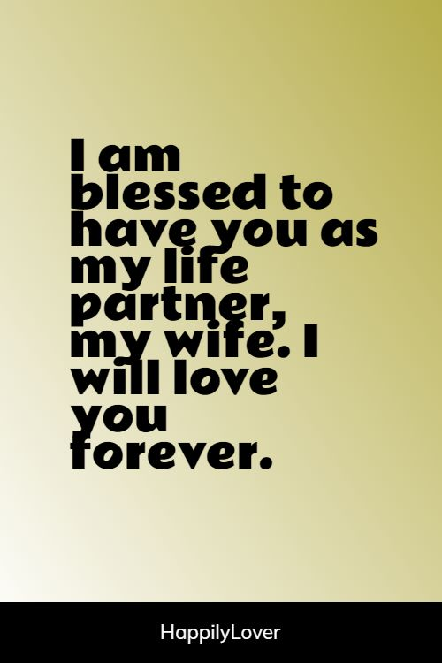 cutest love quotes for wife